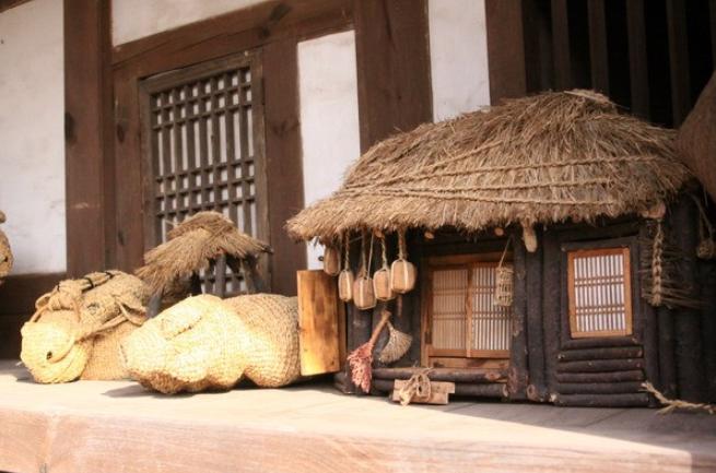 House of Saenggeum
