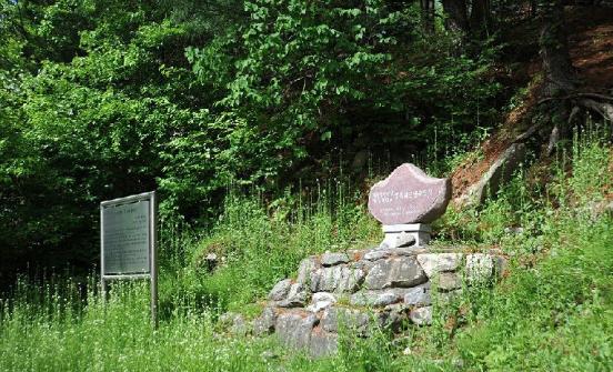Religious Historic Site in Jeongmok-ri, Buk-myeon