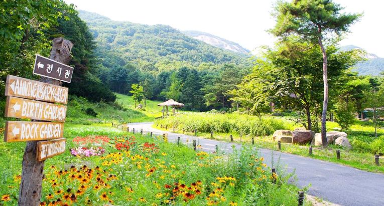 Sandulsori Botanical Garden
