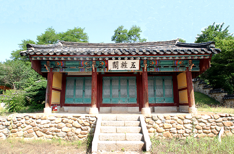 Ojeonggak Monument House