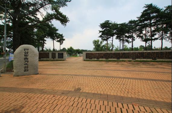 Anseong Machum Family Park