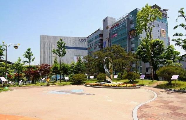 Guri Station Park