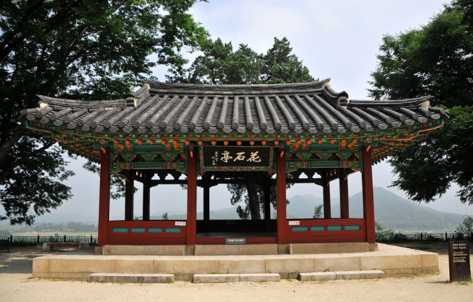 Hwaseokjeong Pavilion