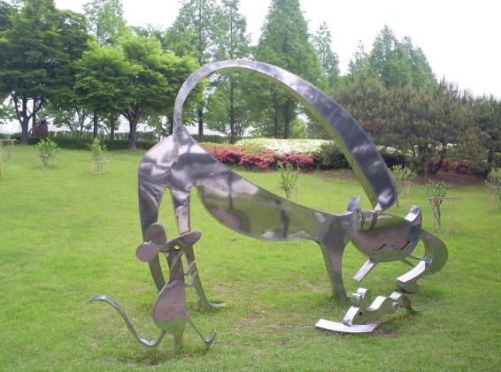Ingye Art Park1