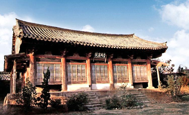Nogangseowon Confucian Academy3