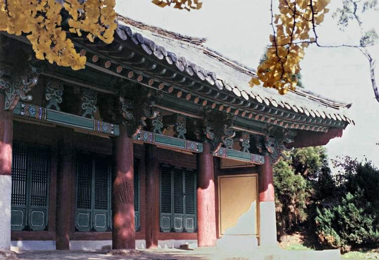 Nogangseowon Confucian Academy