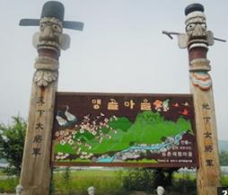 Yangju Maenggol village