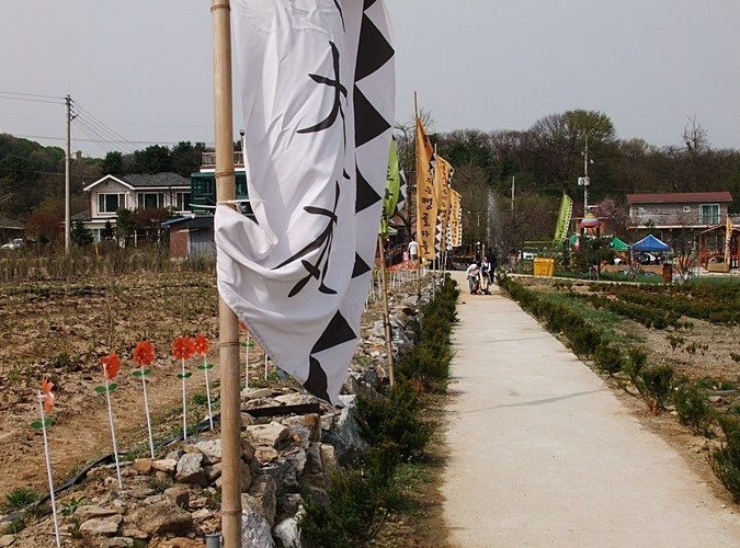 Yangju Maenggol village2