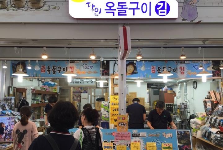 Bucheon Free Market4
