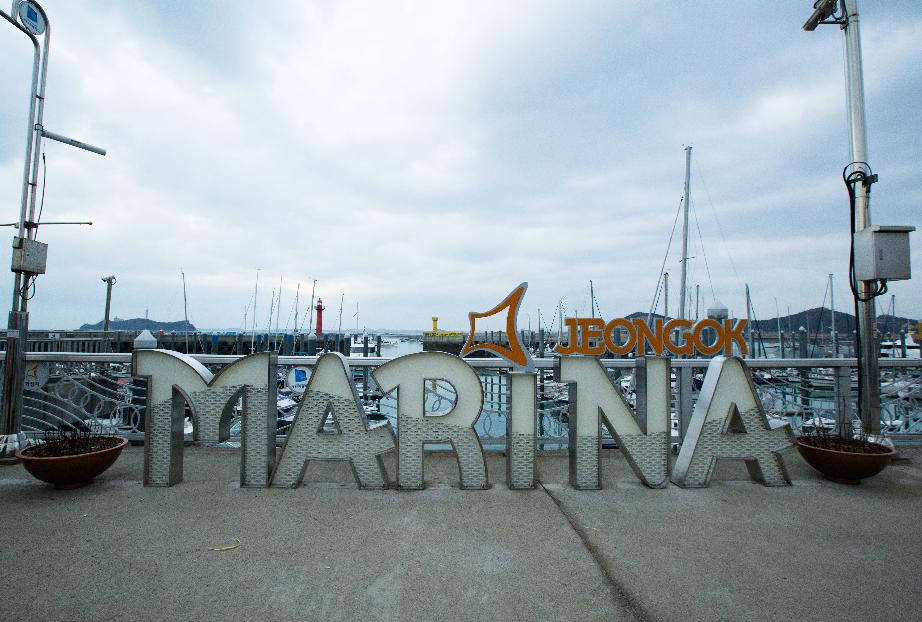 Jeongokhang Port3