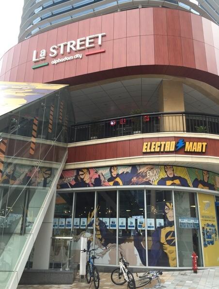 La Street3