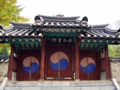 Simgokseowon - Confucian academy2