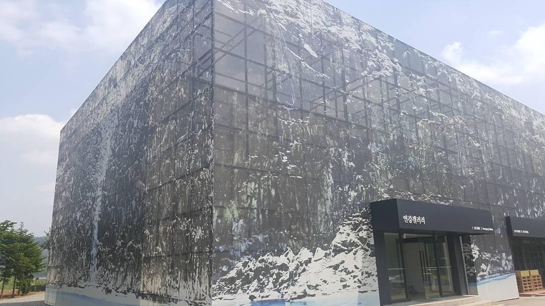 Yeogang Gallery, Yeoncheon