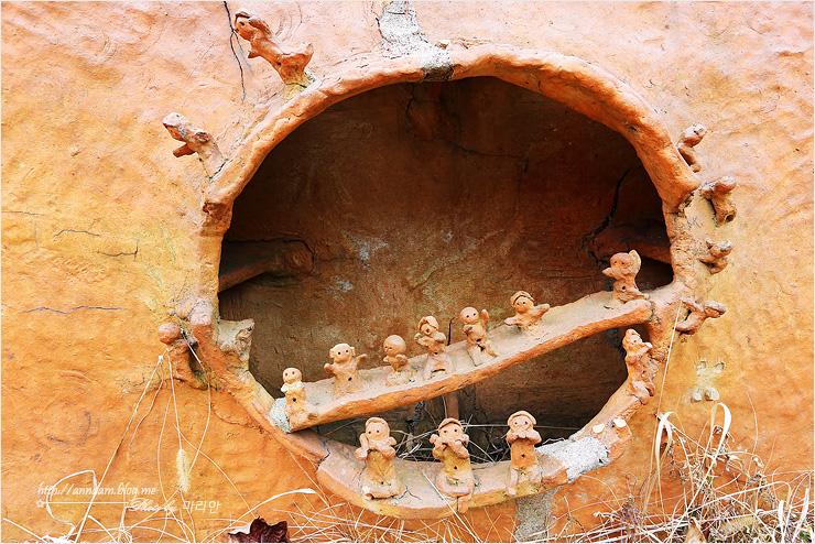 Dolsuk Ceramic Art Pavilion