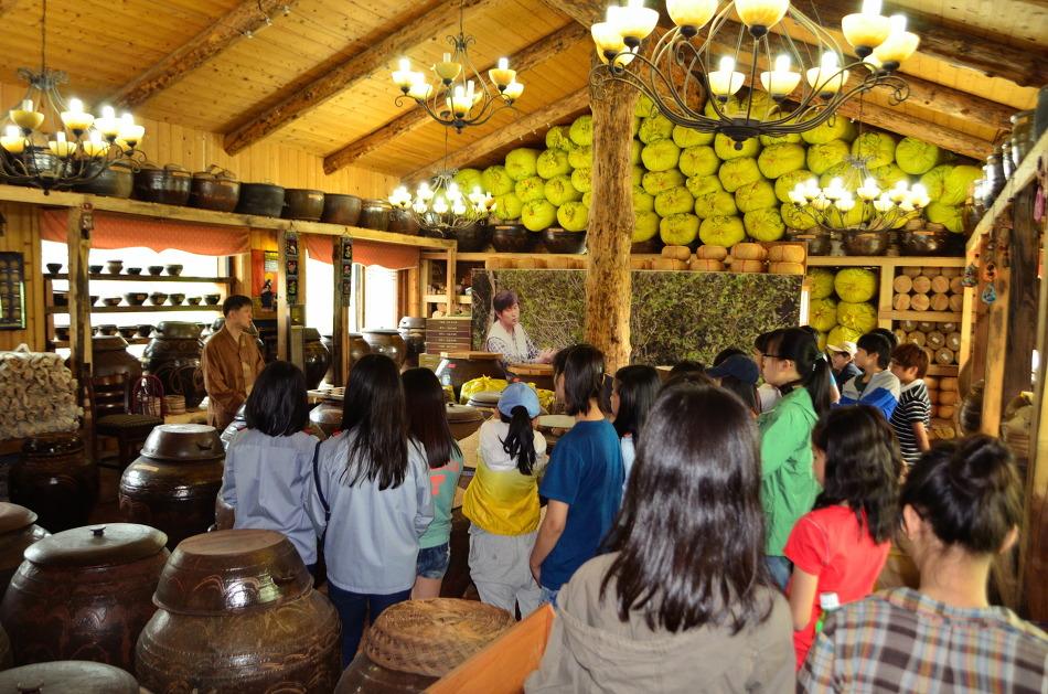 Chaurim, Tea Culture Museum in Yangju