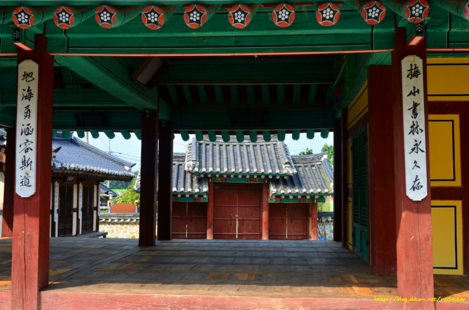 Maesanseowon Confucian Academy