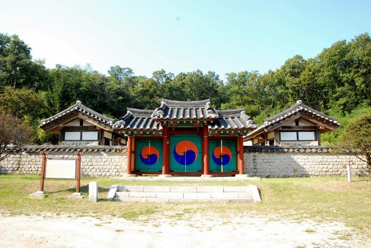 Hwasanseowon Confucian Academy (Pocheon)
