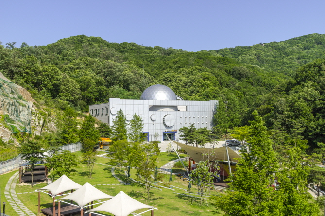 Astronomical Science Museum (Pocheon)1