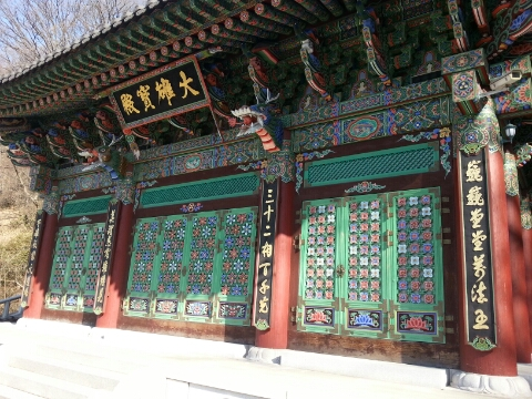 Yongdunksa Temple - Yongin1