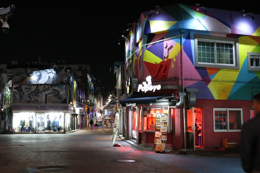 Bosan-dong Special Tourist Zone