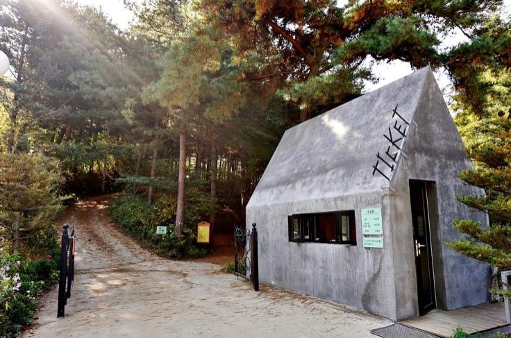 Seohuri Forest (Yangpyeong)