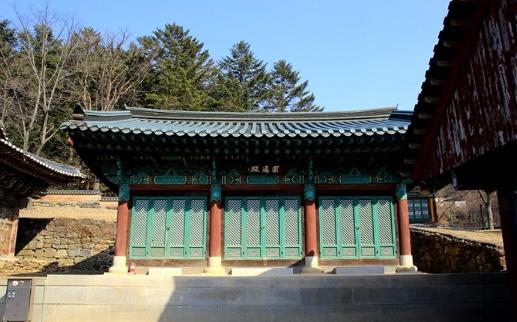Bogwangsa Temple, Paju