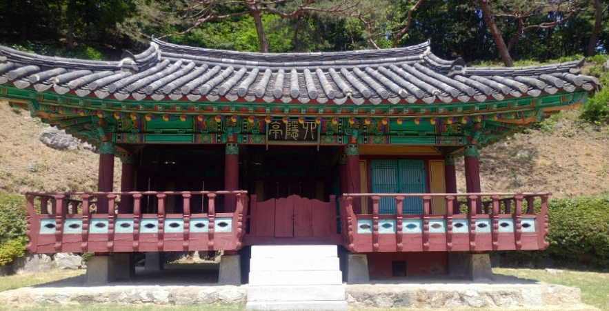 Saeunjeong, Pavilion