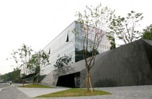 ナムジュン・パイク・アートセンター