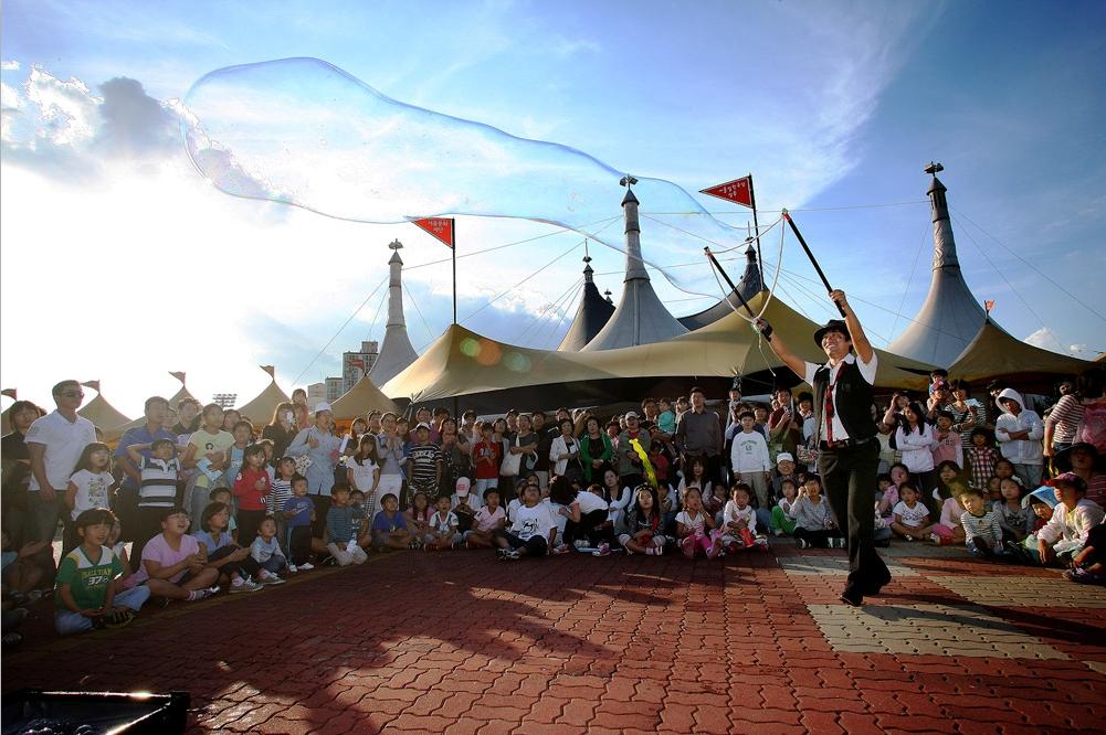 安山国際ストリート劇フェスティバル
