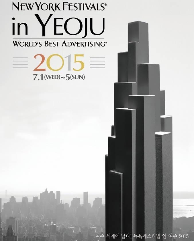 ニューヨークフェスティバルin驪州2015