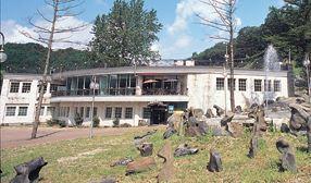 美しい石博物館