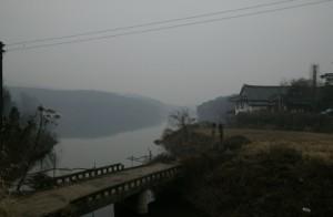 古毛貯水池