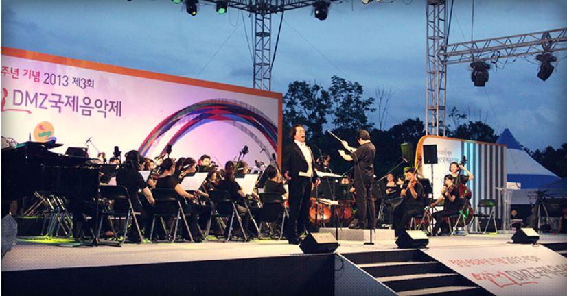 漣川(ヨンチョン)DMZ国際音楽祭