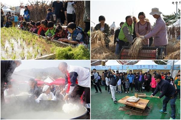 利川米文化祭り