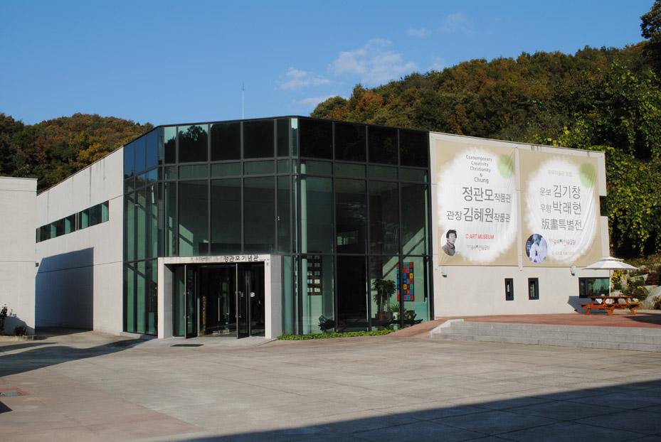 楊平森の美術公園