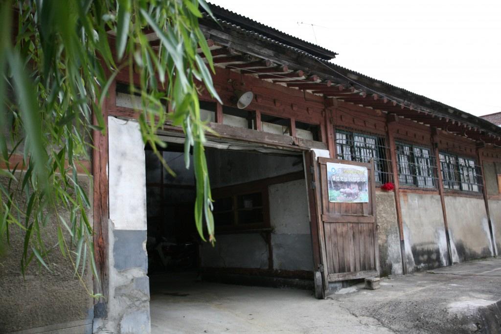 砥平醸造所