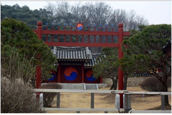 光教歴史公園