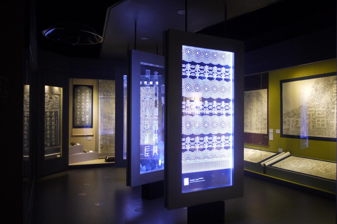 南楊州歴史博物館3