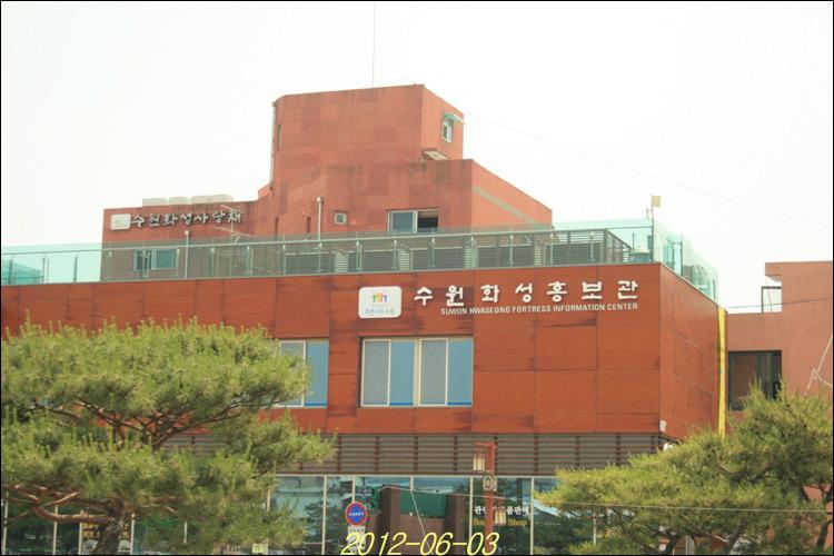 水原華城広報館1