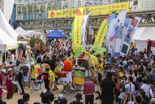 富川国際漫画フェスティバル