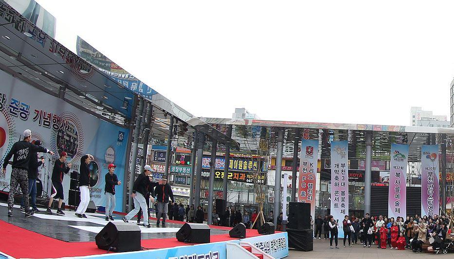 富川全国大学歌謡祭