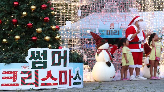 ソウル大公園「サマークリスマス」