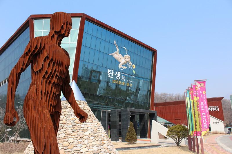 楊平郡立美術館
