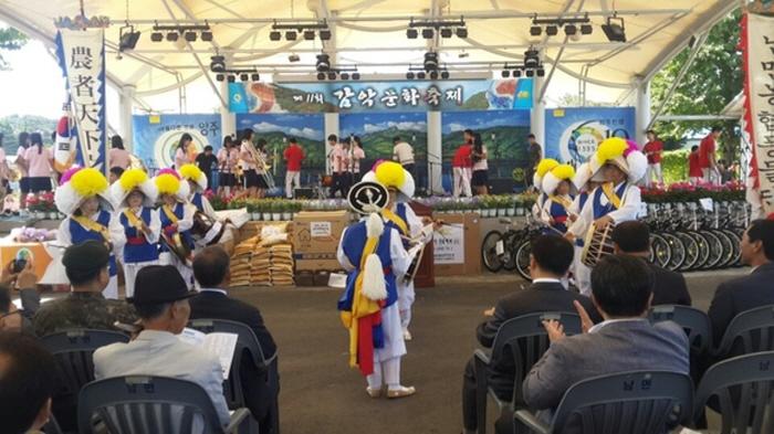 紺岳文化祭