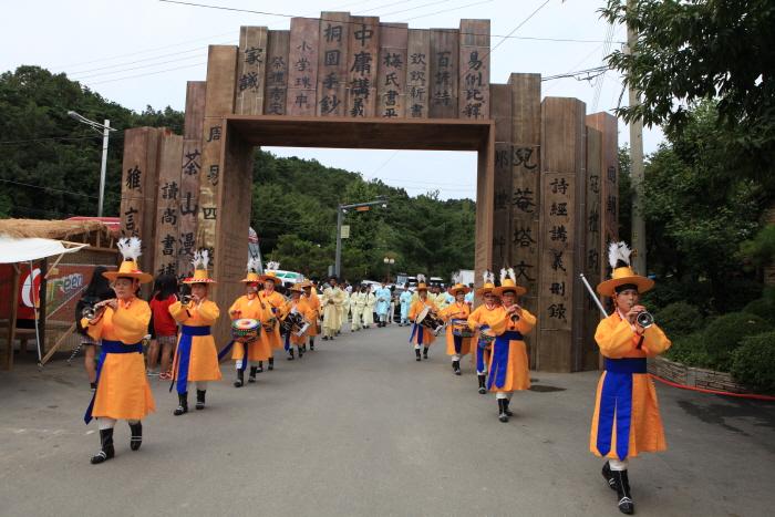 南楊州茶山文化祭