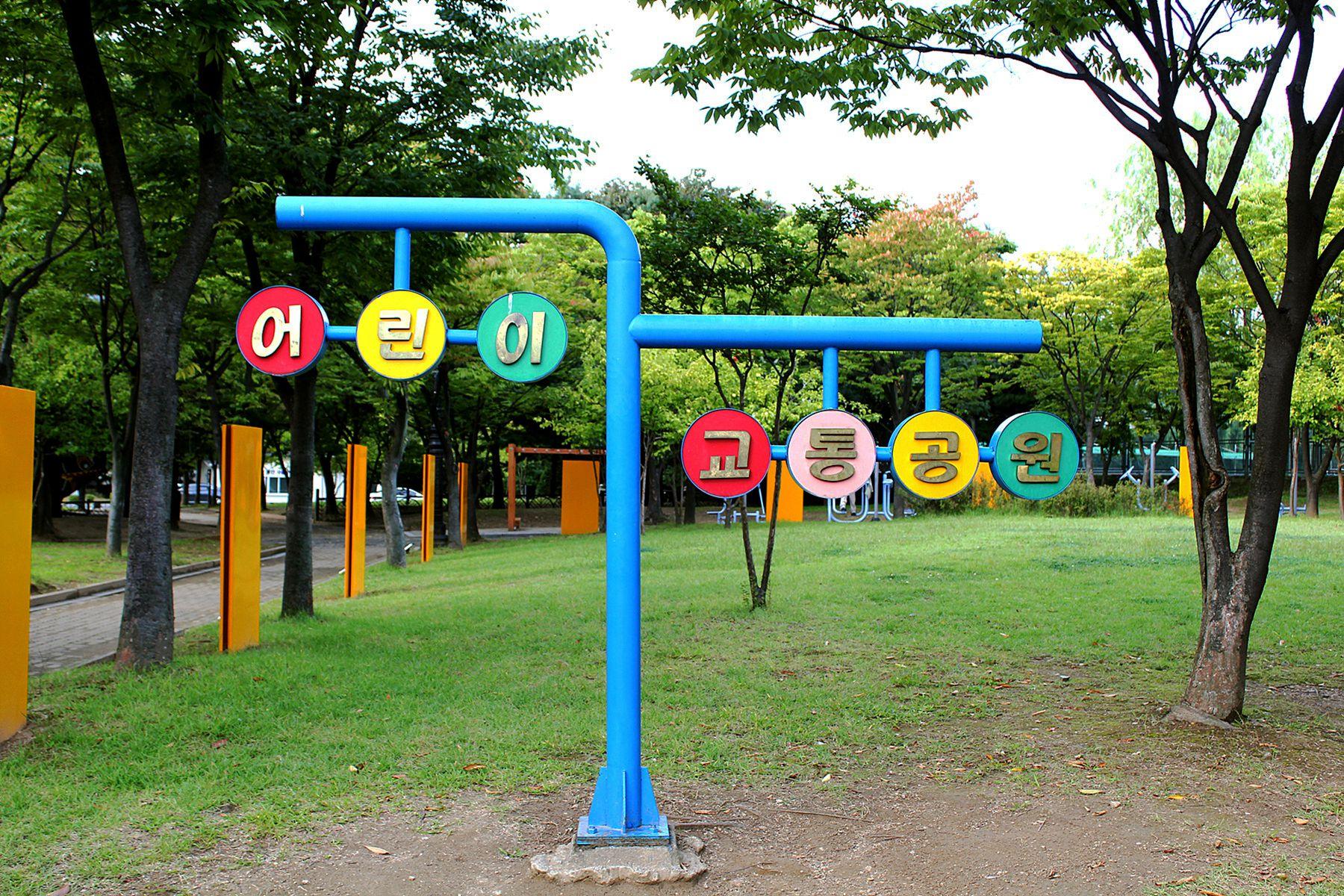 子供交通公園1