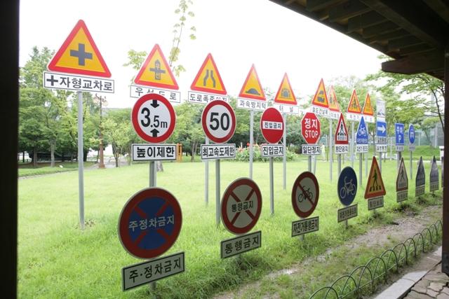 子供交通公園3