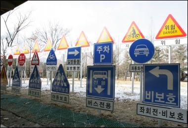 子供交通公園4