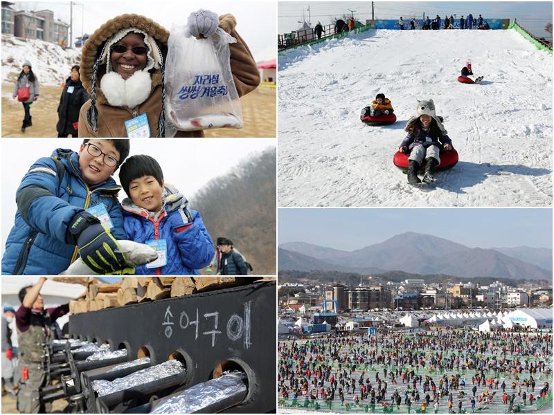 チャラ島「シンシン冬祭り」