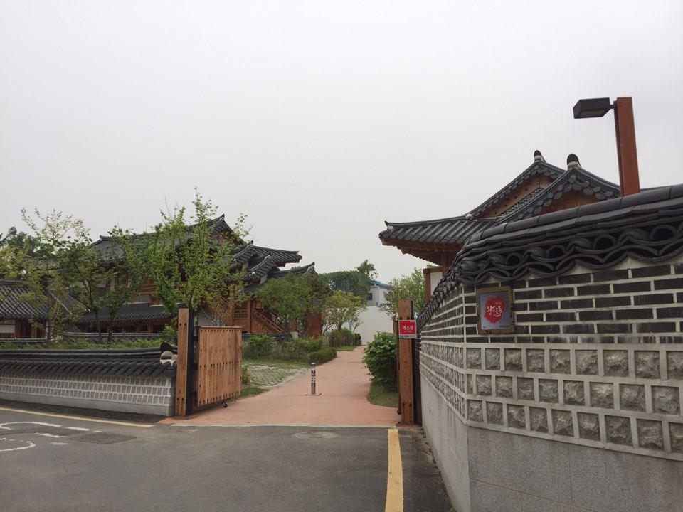 水原伝統文化館